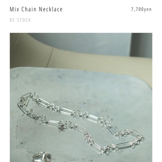 TODAYFUL - Mix Chain Necklace