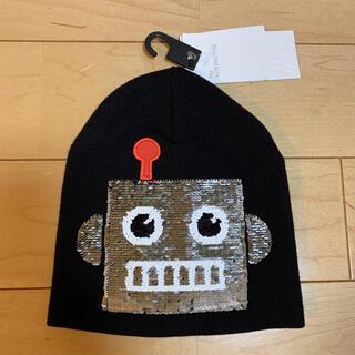 エイチアンドエム(H&M)のH&M ニット帽子 105(帽子)