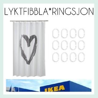 イケア(IKEA)の【IKEA】LYKTFIBBLA シャワーカーテン 180×200*リング付き*(カーテン)