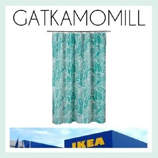 イケア(IKEA)の【IKEA】GATKAMOMILL シャワーカーテン 180×200*おまけ付き(カーテン)