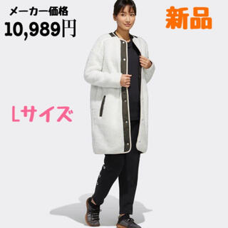 adidas - アディダス ボアコート ロングコート レディース新品☆L
