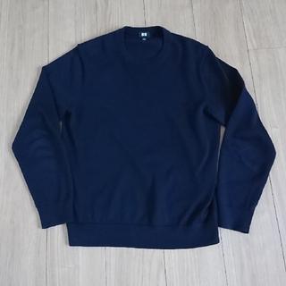 UNIQLO - 【底値】UNIQLO スーピマコットン クルーネックセーター