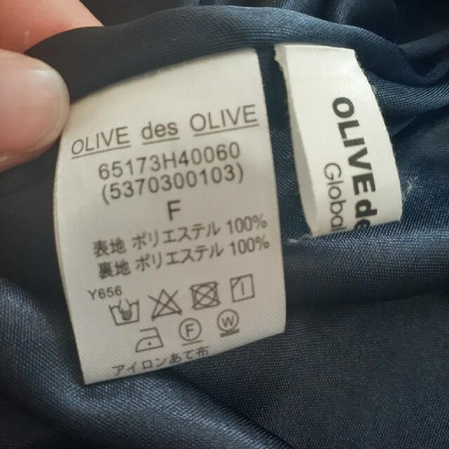 OLIVEdesOLIVE(オリーブデオリーブ)の【OLIVE des OLIVE】ワンピース レディースのワンピース(ロングワンピース/マキシワンピース)の商品写真