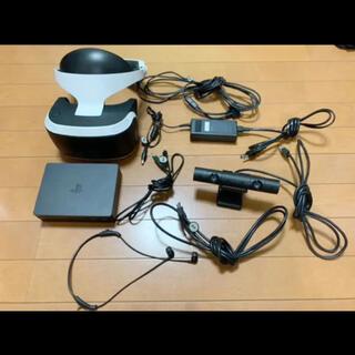 プレイステーションヴィーアール(PlayStation VR)のPlayStation VR(PSVR WORLDSソフト付き)(家庭用ゲーム機本体)