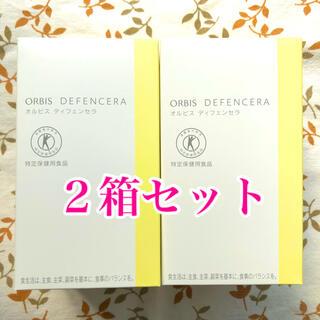 ORBIS - ORBIS☆オルビス ディフェンセラ☆30包入り2箱セット☆トクホ