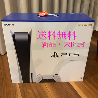PlayStation4 - playstation5