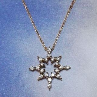 スタージュエリー(STAR JEWELRY)のスタージュエリーK18YG ダイヤモンドネックレス(ネックレス)