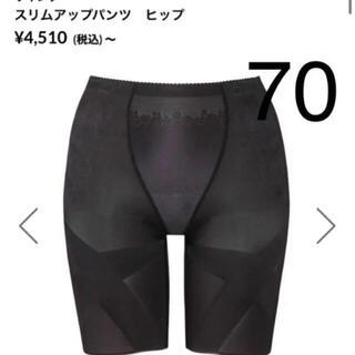 Wing - ウイング ガードル ブラック 70cm