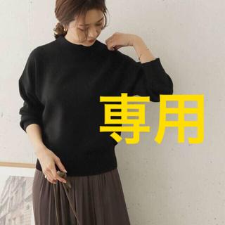 DOORS / URBAN RESEARCH - ボトルネックニットプルオーバー 定価¥8,800