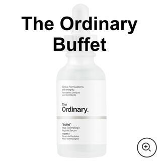 The Ordinary Buffet 30ml(美容液)