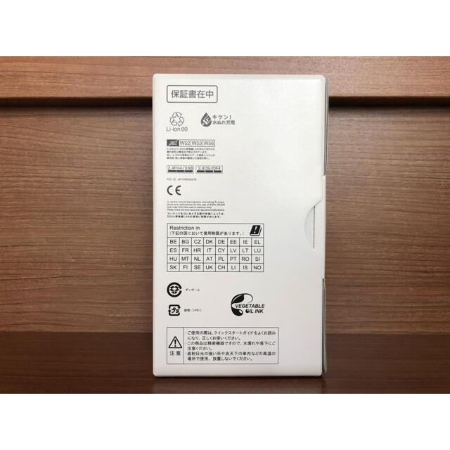 AQUOS(アクオス)の新品 未開封 未使用 AQUOS sense3 lite ライトカッパー 64G スマホ/家電/カメラのスマートフォン/携帯電話(スマートフォン本体)の商品写真