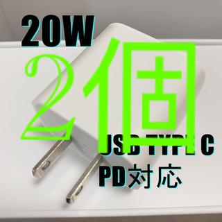 20W USB TYPE C充電器 PD対応 ACアダプター iPhone(バッテリー/充電器)