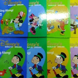 ジャンク シングアロング絵本4冊とリリックス4冊 DWEディズニー英語システム