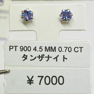 E-52612 PT900 ピアス タンザナイト 4.5mm AANI アニ