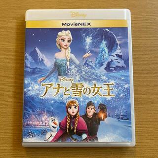 ディズニー(Disney)のアナと雪の女王 MovieNEX('13米) Blu-rayのみ(アニメ)