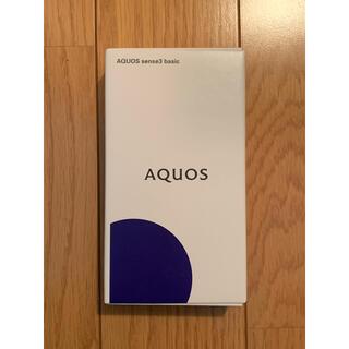 AQUOS - AQUOS sense3 basic シルバー SIMフリー 新品未使用