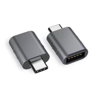USB2.0:3.0 → USB Type C 変換アダプター スペースグレー(PC周辺機器)