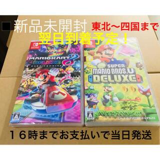 ニンテンドースイッチ(Nintendo Switch)の2台 ●マリオカート8 ●New スーパーマリオブラザーズ U(家庭用ゲームソフト)