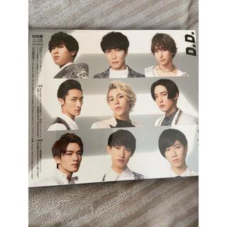 Johnny's - Snow Man 「D.D./Imitation Rain」 CD 初回盤
