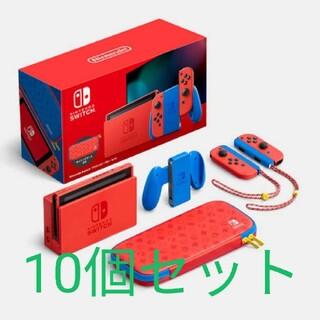 任天堂 - Nintendo Switch マリオレッド×ブルー セット