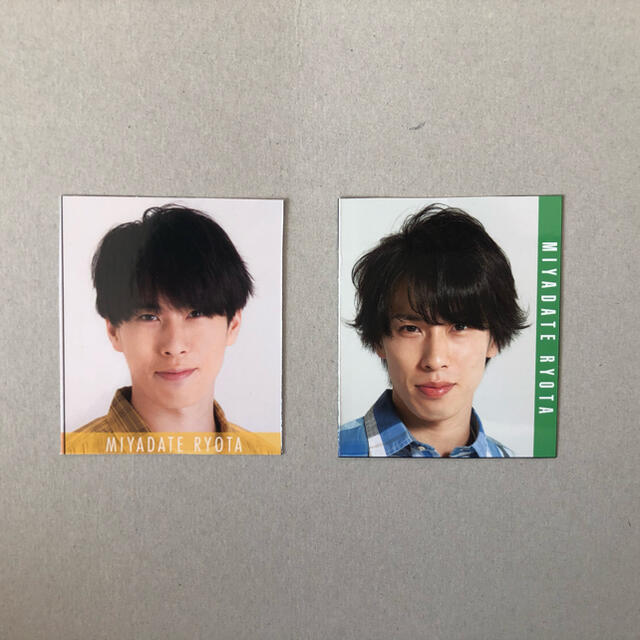 Johnny's(ジャニーズ)の宮舘涼太 データカード エンタメ/ホビーのタレントグッズ(アイドルグッズ)の商品写真