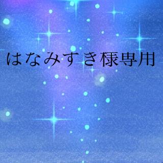 クミキョク(kumikyoku(組曲))の組曲 ワンピース&ブルマセット 靴下付き(ワンピース)
