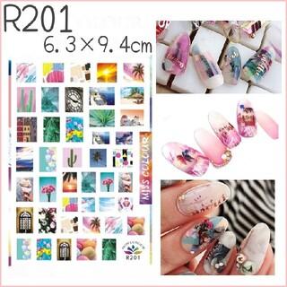 R201◇難あり ネイルシール 写真 アート フォト 自然 カラフル(ネイル用品)