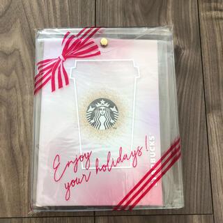 スターバックスコーヒー(Starbucks Coffee)のスターバックス  ジャーナルブック&クリアポーチ(ノート/メモ帳/ふせん)