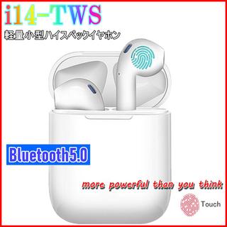 ワイヤレスイヤホン タッチ式 最新版 Bluetoothイヤホン 新品