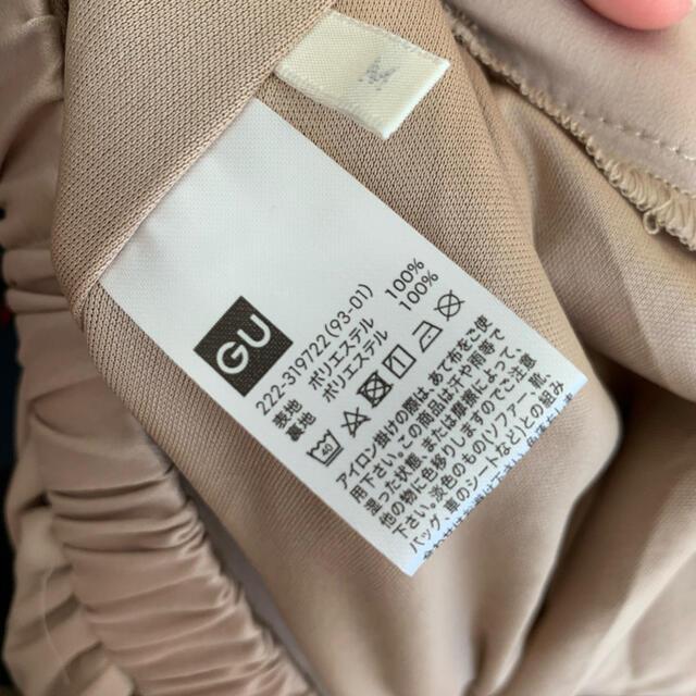GU(ジーユー)のGU フレアスカート レディースのスカート(ひざ丈スカート)の商品写真