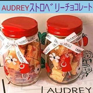 髙島屋 - 新品◆未開封 AUDREY オードリー ストロベリーショコラ