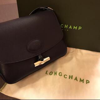 LONGCHAMP - Longchamp ショルダー ロンシャン