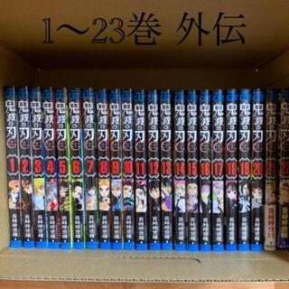 集英社 - 鬼滅の刃 1〜23巻 外伝