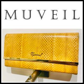 ミュベールワーク(MUVEIL WORK)のパイソン型押し■本革レザー■MUVEIL ミュベール 長財布 ライトブラウン(財布)