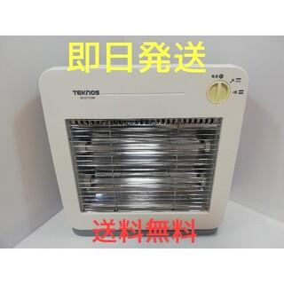 テクノス(TECHNOS)のTEKNOS 千住 ES-K710(W) 電気ストーブ 電気ヒーター(電気ヒーター)