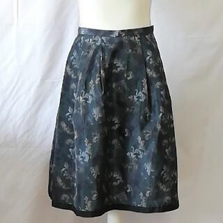 STRAWBERRY-FIELDS - 美品ストロベリーフィールズ、花柄フレアースカート、サイズフリー。