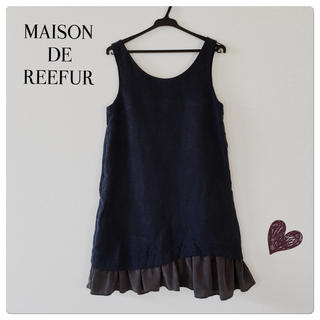 メゾンドリーファー(Maison de Reefur)の裾フリルのミニワンピース ノースリーブ(ミニワンピース)