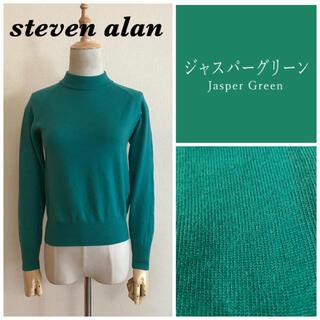 スティーブンアラン(steven alan)のsteven alan モックネックウールニット(ニット/セーター)