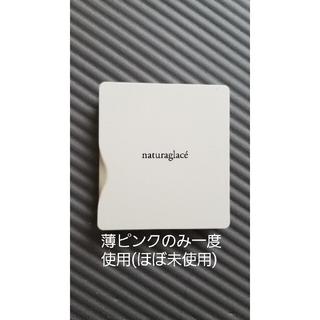 naturaglace - ナチュラグラッセ naturaglace アイシャドウ 03 ピンクブラウン