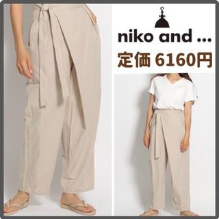 niko and... - nico and… フロントタックパンツ ベージュ L レディース パンツ 美品