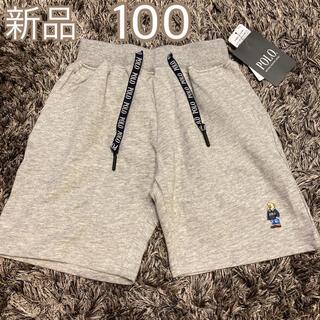 POLO RALPH LAUREN - タグ付き新品❤️ポロベア ハーフパンツ グレー 100