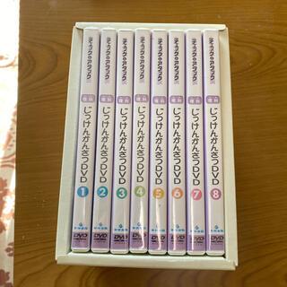 チェックアンドアタック 実験DVD(語学/参考書)