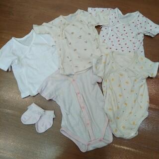 新生児下着セット