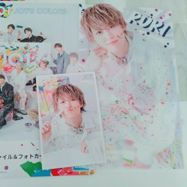 白岩瑠姫 クリアファイル・フォトカード エンタメ/ホビーのタレントグッズ(アイドルグッズ)の商品写真