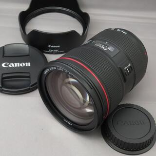 Canon - キヤノン EF24-70mm F2.8L II USM