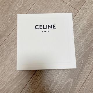 セリーヌ(celine)のセリーヌ 箱(ショップ袋)