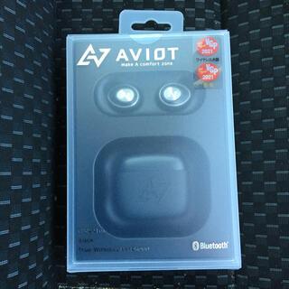 新品 AVIOT TE-D01m