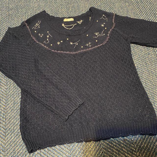 axes femme(アクシーズファム)のaxes ニット レディースのトップス(ニット/セーター)の商品写真
