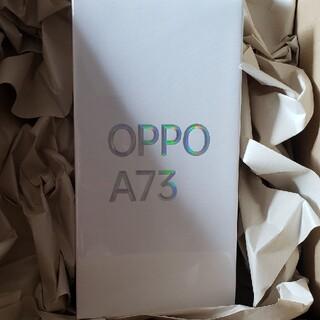 アンドロイド(ANDROID)のOPPO  A73 ダイナミックオレンジ SIMフリー(スマートフォン本体)