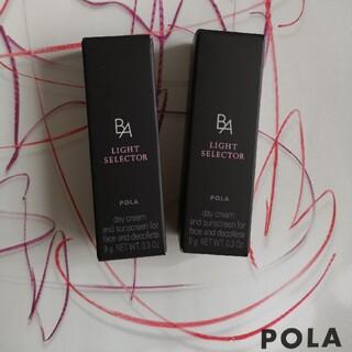 POLA - POLA ポーラ BA  ライトセレクターサンプル 2本
